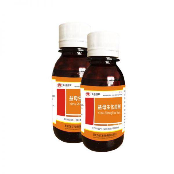 益母生化合剂