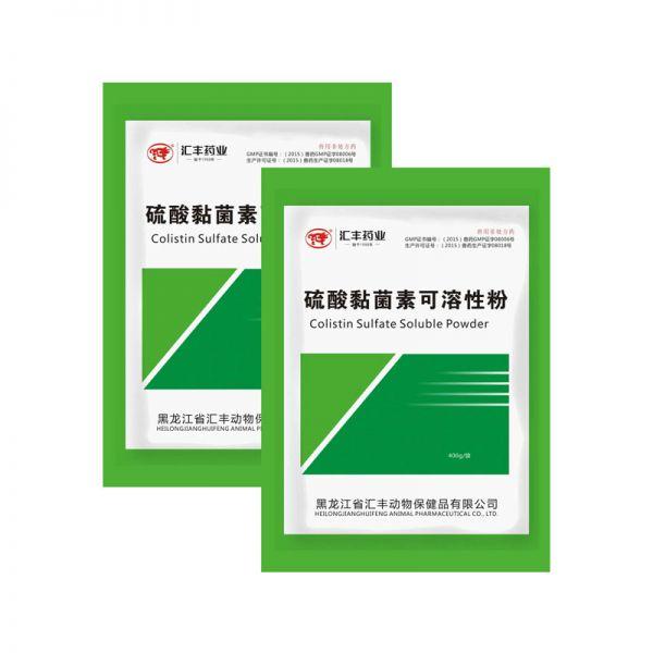 5%硫酸粘菌素可溶性粉(原双刹)